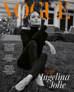 Vogue March Cover 2